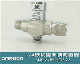 OMS-λ/4N-JK/0.8-2.5天馈防雷器,天馈浪涌保护器